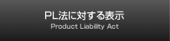 Product Liability Act
